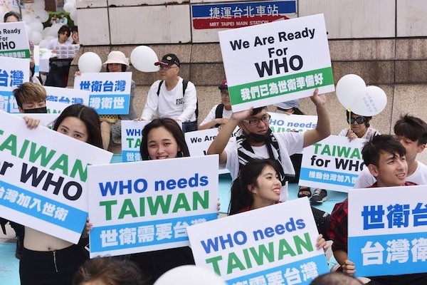 WHO needs Taiwan. Photo source: CivilMedia.tw